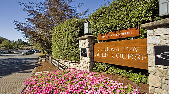 Cordova Bay Golf Course Entrance